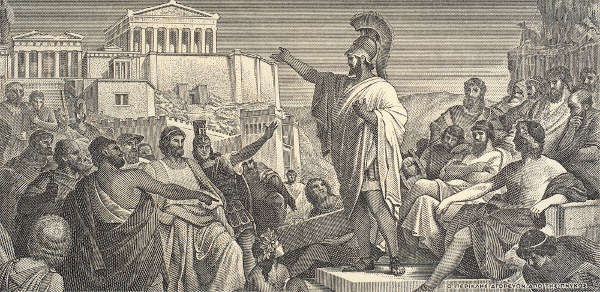 """Ilustração do famoso discurso de Péricles em que ele proferiu a célebre frase: """"a democracia é o governo do povo, pelo povo e para o povo""""."""