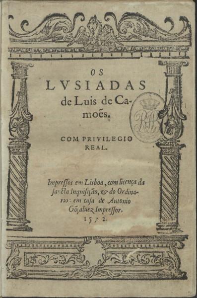 """Capa da primeira edição de """"Os Lusíadas"""", clássico da língua portuguesa."""