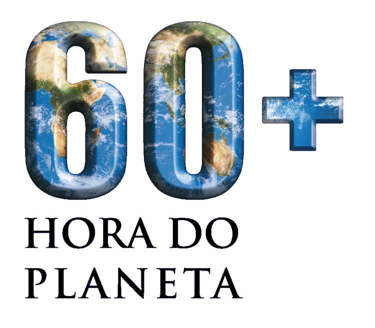 A Hora do Planeta acontecerá no dia 27 de março, às 20h30, em 2021.