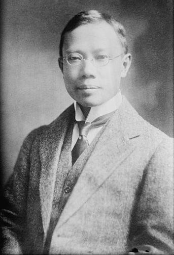 Wu Lien-teh ficou reconhecido internacionalmente por combater uma epidemia na Manchúria, entre 1910 e 1911.[1]
