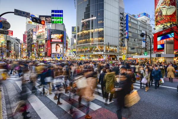 Tóquio é a cidade mais populosa do Japão e do mundo.[1]