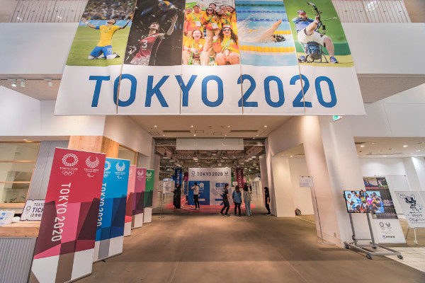 Evento para recrutar voluntários para a organização dos Jogos Olímpicos e Paralímpicos de verão a serem realizados no Japão
