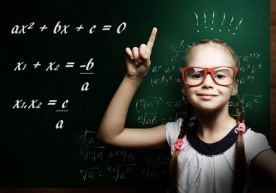 Aprenda a utilizar as relações de soma e produto entre raízes de uma equação do 2° grau