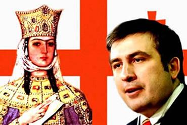 Os governos da Rainha Tamar e do presidente Mikhail Saakashvilli: momentos distintos da história georgiana.
