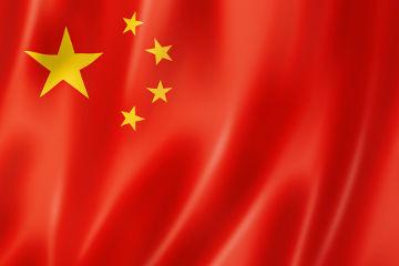 A bandeira da China foi criada em 1949 e simboliza a Revolução Chinesa, o Partido Comunista e o povo chinês