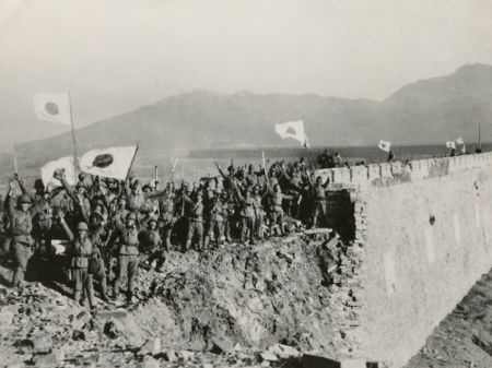 Antes do sudeste asiático o Japão havia invadido e conquistado a China desde 1937