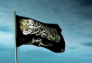 Bandeira com o símbolo da Al-Qaeda