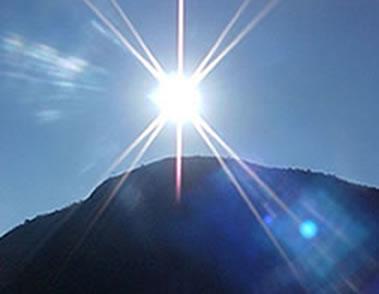 O Sol é uma fonte de luz primária
