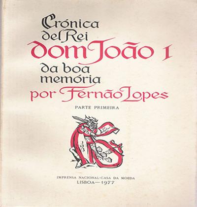 Capa referente a uma das produções literárias de Fernão Lopes