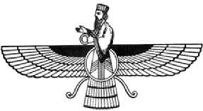 Um dos símbolos mais importantes do zoroastrismo