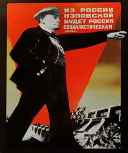 Lênin foi um dos líderes bolcheviques que elaboraram as formas de controle operário na Rússia