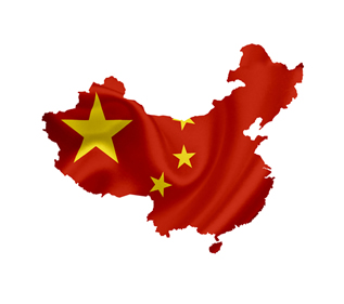 China: a 2ª maior economia do mundo