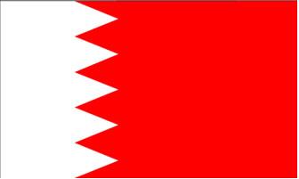 Bandeira de Barein
