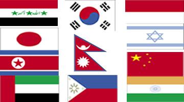 Bandeiras de alguns países da Ásia