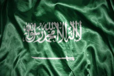 A Arábia Saudita é um dos países que se valem dos pressupostos da seita wahhabita