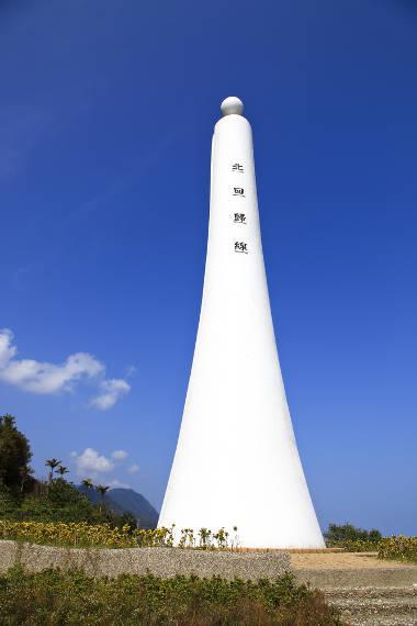 Monumento dedicado ao Trópico de Câncer em Taiwan