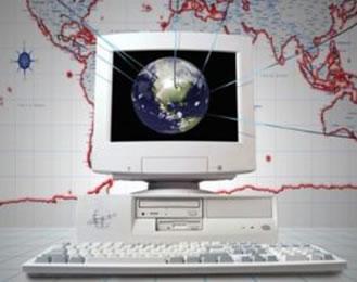 Parece que o mundo, após o surgimento da internet, cabe dentro de um computador.