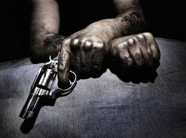 As mortes por arma de fogo estão entre as principais causas de morte no mundo.