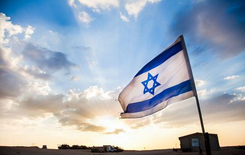 A existência do Estado de Israel foi formalmente instituída em 1948