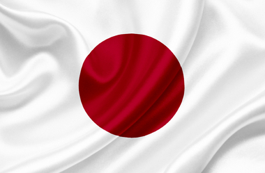 Imagem com a bandeira do Japão